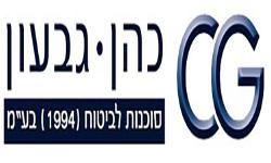 כהן גבעון